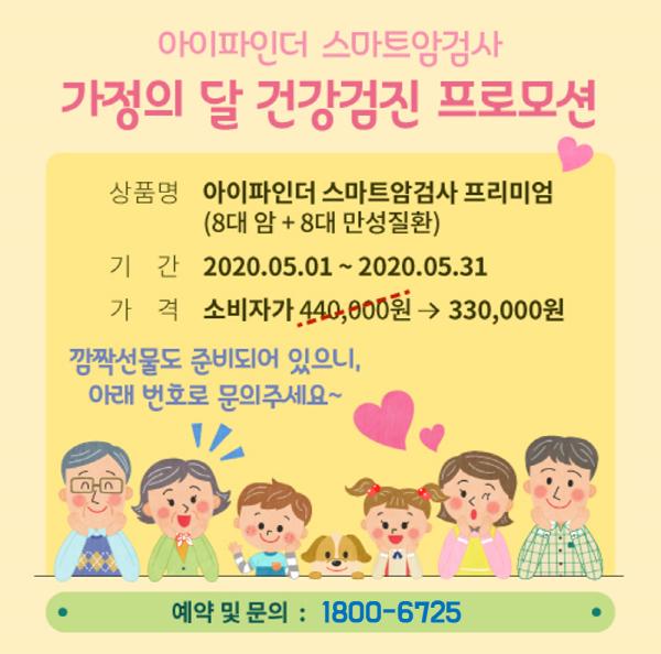 [크기변환]5월 이벤트.png